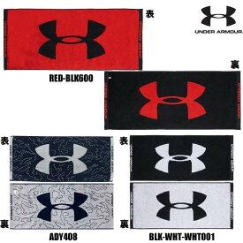 【即発送】アンダーアーマー 野球 コットンタオル 34×50cm フェイスタオル UA Towel M 2.0 20SS-1353581