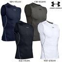 アンダーアーマー 野球 クルーネック ノースリーブアンダーシャツ インナーシャツ 袖なし スリーブレス 丸首 UA HEATG…