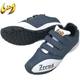 【あす楽対応】ジームス 野球 トレーニングシューズ 幅広 3E アップシューズ トレシュー ベルクロ ベルト カラー Zeems ZE-95