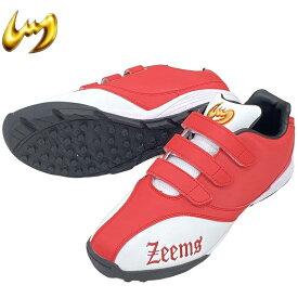 【あす楽対応】ジームス 野球 トレーニングシューズ 幅広 3E アップシューズ トレシュー ベルクロ ベルト カラー Zeems ZE-96