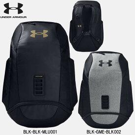 アンダーアーマー 野球 バックパック リュックサック Contain Backpack 20FW-1354935