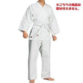 【あす楽対応】ミツボシ 空手着 空手衣 太綾 K-200 上下セット 1号〜2号 set71