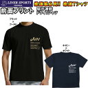 【即発送】送料無料 柔道Tシャツ『JUDO』左胸プリント ライナースポーツオリジナル JTS015 120cm 130cm 140cm 150cm S…