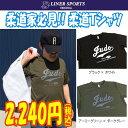 【即発送】送料無料 柔道Tシャツ 『Judo』 前面プリント ライナースポーツオリジナル judo01
