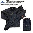 【あす楽対応】送料無料 ミズノ 柔道 減量衣上下セット (パンツポケット付) 柔道着の中に着用し、乱取りも可能 S2-22J…