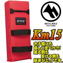 【あす楽対応】マーシャルワールド 空手 キックミットソフトタイプ 500g 赤 MW KM15