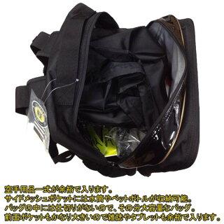 【名前刺繍付き】超軽量アディダス空手オリジナル空手道リュックサック/バックパックSI-P-KT-BIN49
