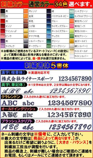 名前が刺繍で入るアディダス野球空手柔道5Tバックパックリュックサック33×55×24cm35リットルSI-FTK93