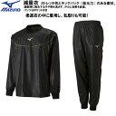 【あす楽対応】ミズノ 柔道 減量衣上下セット (パンツポケット付) 柔道着の中に着用し、乱取りも可能 S2-22JC8A9009-2…