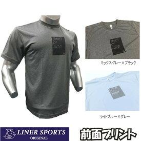 【即発送】送料無料 柔道Tシャツ 『SPIRIT OF JUDO』 前面プリント ライナースポーツオリジナル spirit