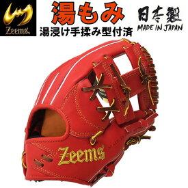 【あす楽対応】ジームス 野球 硬式 グラブ グローブ 内野手用 高校野球ルール対応モデル 三方親αシリーズ Zeems SV514SBH