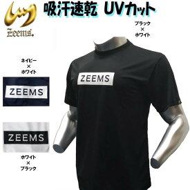 【即発送】送料無料 ジームス 野球 ベースボール Tシャツ 吸汗速乾 半袖シャツ ZW18
