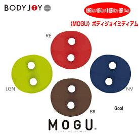 0 MOGU R ボディジョイ BODY JOY 車用 チェア用 約横50cm×縦50cm×高(低部)8cm・(高部)14cm