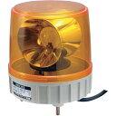 パトライト大型回転灯KG-100 黄色