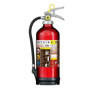 アルミ製蓄圧式粉末ABC消火器 UVM10AL