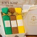 JOE'S SOAP(ジョーズソープ) オリーブソーププチセット[C] オーガニック石鹸 洗顔料 洗顔石鹸 洗顔 保湿 泡 敏感肌 無添加 オリーブ 石鹸 オー...