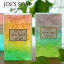 【メール便可】JOE'S SOAP(ジョーズソープ) グラスソープ 石鹸 石けん ギフト 固形 洗顔 ボディソープ ソープ 洗顔 宝…