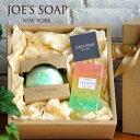 【楽天ランキング1位獲得】 JOE'S SOAP(ジョーズソープ) グラスソープとバスボムのセット 石鹸 洗顔料 ボディソープ …