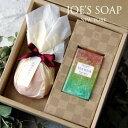 JOE'S SOAP(ジョーズソープ) グラスソープとバスボム(ローズ)のセット 入浴剤 石けん 洗顔料 ボディーソープ ホワイト…