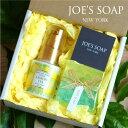 JOE'S SOAP(ジョーズソープ) ギフトボックス ハンドクリーム ボディクリーム 石鹸 石けん 洗顔料 洗顔石鹸 保湿 泡 オーガニック ボディソープ 母の日 プレゼント コフレ 誕生日 ギフト