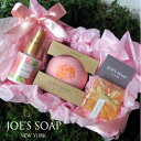 JOE'S SOAP(ジョーズソープ) ギフトボックス 入浴剤 バスボム セット ハンドクリーム ボディクリーム 石鹸 洗顔料 洗顔石鹸 保湿 泡 ボディソープ クリスマス プレゼント お歳暮 コフレ