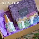 JOE'S SOAP(ジョーズソープ) ギフトボックス ハンドクリーム ボディクリーム 石鹸 洗顔料 洗顔石鹸 保湿 泡 ボディソ…