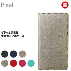 Google Pixel4a 5G 4 Pixel3a Pixel3 ケース カバー 手帳型 ツートン レザー シンプル 手帳 耐衝撃 ベルトなし グーグル ピクセル4 ピクセル3 docomo simフリー 送料無料