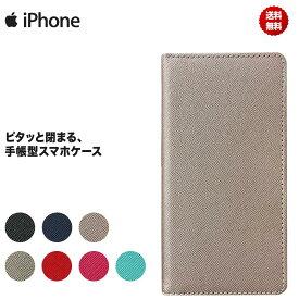 iPhone 11 11Pro X Xs XR 8 7 6s 6 ケース 手帳型ケース カバー スマホケース 手帳型 ツートン スマホカバー レザー シンプル 手帳 耐衝撃 ベルトなし マグネットあり 磁石 おしゃれ かわいい おすすめ 人気 お得 プレゼント APPLE アップル アイフォン