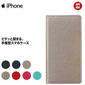 iPhone XR ケース Xs X 8 7 6s 6 カバー 手帳型 ツートン レザー シンプル 手帳 耐衝撃 ベルトなし 送料無料
