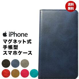 iPhone XR ケース Xs X 8 7 6s 6 カバー 手帳型 カラフル レザー シンプル 手帳 耐衝撃 ベルトなし 送料無料