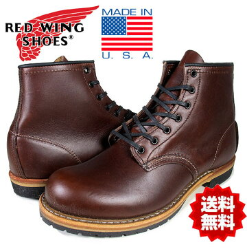"★期間限定!!ブーツセール★REDWINGBECKMANBOOTSROUND-TOE""CIGAR""【09016-0】"