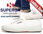 SUPERGA2750COTUCLASSIC901white