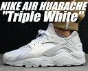 """お得な割引クーポン発行中!!【あす楽 対応!!】【送料無料 ナイキ エア ハラチ】NIKE AIR HUARACHE """"Triple White"""" wht…"""