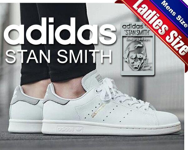 最大3,000円OFFクーポン発行中!!【送料無料 アディダス スニーカー スタンスミス メンズ・レディース】adidas STAN SMITH ftwht/ftwht-granite グレージュ adidas STAN SMITH