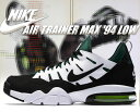 【送料無料 ナイキ トレーナーマックス 94】NIKE AIR TRAINER MAX '94 LOW black/white-dark pine-black【...