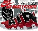 """【送料無料 ナイキ スニーカー モア アップテンポ】NIKE AIR MORE UPTEMPO '96 """"Asia Hoop""""""""BULLS"""" v.red/wht..."""