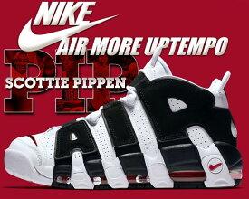 """お得な割引クーポン発行中!!【あす楽 対応!!】【送料無料 ナイキ エア モア アップテンポ】NIKE AIR MORE UPTEMPO """"Scottie Pippen"""" white/black-university red【モアテン スニーカー SNEAKER AIR】MORE UPTEMPO 414962-105"""
