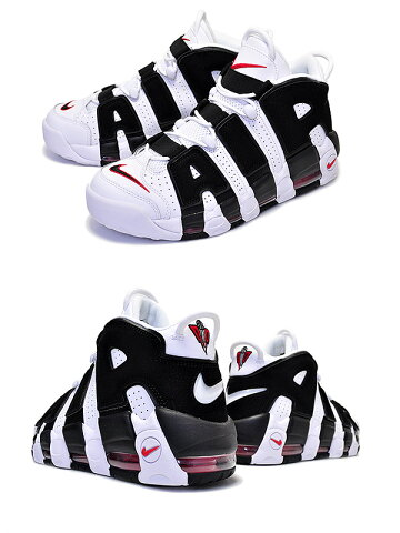 【送料無料ナイキスニーカーモアアップテンポ】NIKEAIRMOREUPTEMPO【ScottiePippen】white/black-universityred