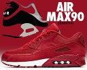 最大3,000円OFFクーポン発行中!【送料無料 ナイキ エア マックス 90】NIKE AIR MAX 90 ESSENTIAL gym red/gym red-blk-wht