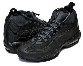 お得な割引クーポン発行中!!【あす楽 対応!!】【送料無料 ナイキ エアマックス 95 スニーカーブーツ】NIKE AIR MAX 95 SNEAKERBOOT black/black-anthracite-white【メンズ スニーカー エアマックス AIRMAX 95 ブーツ BOOTS ブラック】