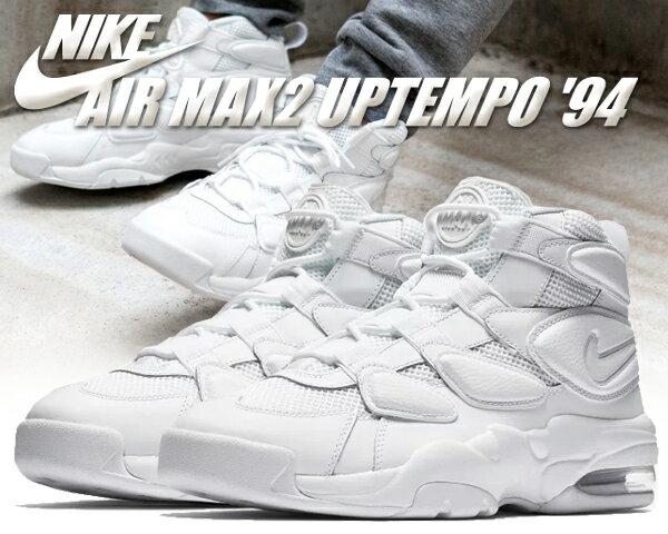 【送料無料 ナイキ エアマックス2 アップテンポ 94】NIKE AIR MAX2 UPTEMPO 94 white/white-wht【メンズ スニーカー アップテンポ 94 ホワイト 白】