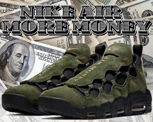 【送料無料 ナイキ エアモアマネー USA】NIKE AIR MORE MONEY QS sequoia/metallic gold-black【モア マネー クイックストライク USA ドル $ AIR MONEY】
