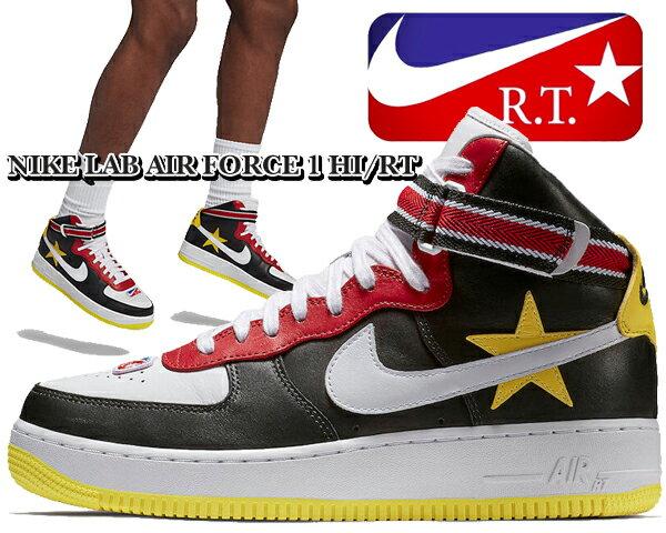 【送料無料 ナイキラボ エアフォース 1 リカルド・ティッシ】NIKE LAB AIR FORCE 1 HI / RT gym red/opti yellow-black【ナイキ スニーカー メンズ ハイカット】