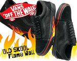 【送料無料バンズオールドスクールフレイムウォール】VANSOLDSKOOL(FlameWall)black/blk【フレイムウォールブラックフレームJAZZジャズオールドスクール】