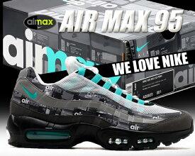 """お得な割引クーポン発行中!!【あす楽 対応!!】【送料無料 ナイキ エアマックス 95】NIKE AIR MAX 95 PRNT """"WE LOVE NIKE"""" black/clear jade-midium ash-dk【スニーカー メンズ we love nike シューズボックス ジェイド】"""