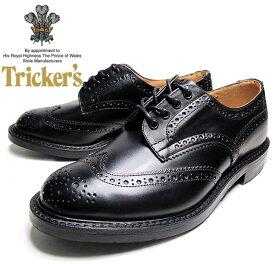 お得な割引クーポン発行中!!【送料無料 トリッカーズ カントリーシューズ】TRICKER'S M5633 10 COUNTRY BOURTON BLACK バートン フルブローグ 紳士靴 ブラック 黒 カーフレザー ダイナイトソール