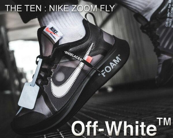 お得な割引クーポン発行中!!【あす楽 対応!!】【送料無料 ナイキ ズームフライ オフホワイト】THE 10 : NIKE ZOOM FLY OFF-WHITE black/white-cone-black ブラック スニーカー オフホワイト