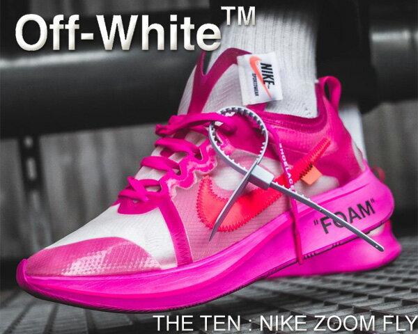 お得な割引クーポン発行中!!【あす楽 対応!!】【送料無料 ナイキ ズームフライ オフホワイト】THE 10 : NIKE ZOOM FLY OFF-WHITE tulip pink/racer pink ピンク スニーカー オフホワイト