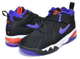 お得な割引クーポン発行中!!【あす楽 対応!!】【送料無料 ナイキ エアフォースマックス】NIKE AIR FORCE MAX CB black/court purple-team orange【CHARLES BARKLEY スニーカー バスケットボール バッシュ】