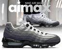 お得な割引クーポン発行中!!【あす楽 対応!!】【送料無料 ナイキ エアマックス 95 OG】NIKE AIR MAX 95 OG black/white-granite-dust …